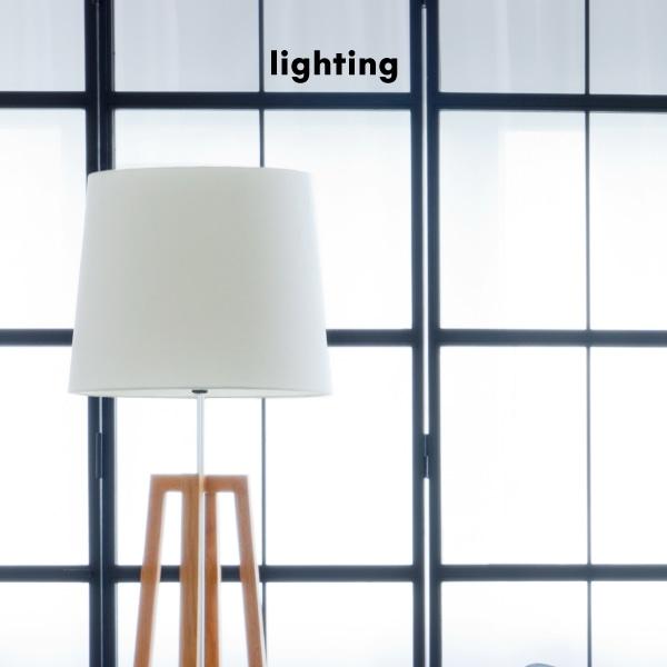 600x600_lighting.jpg