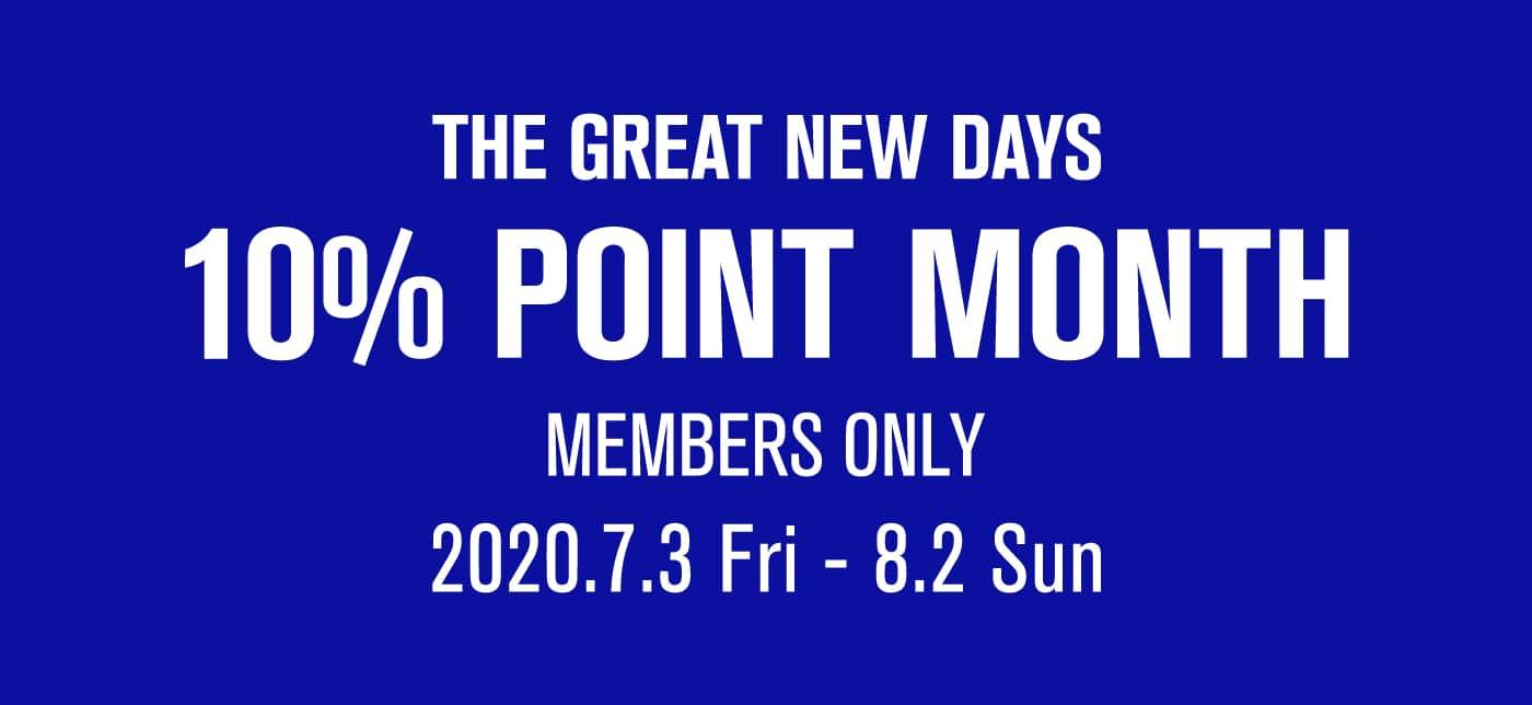 10per_points_20200703.jpg