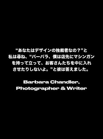 Barbara-Chandler.jpg