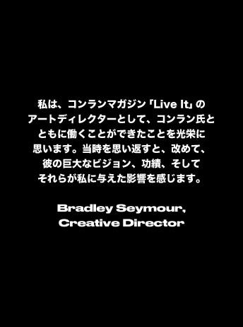 Bradley-Seymour.jpg
