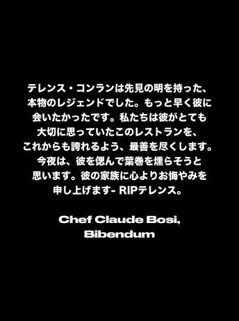 Chef-Claude-Bosi.jpg