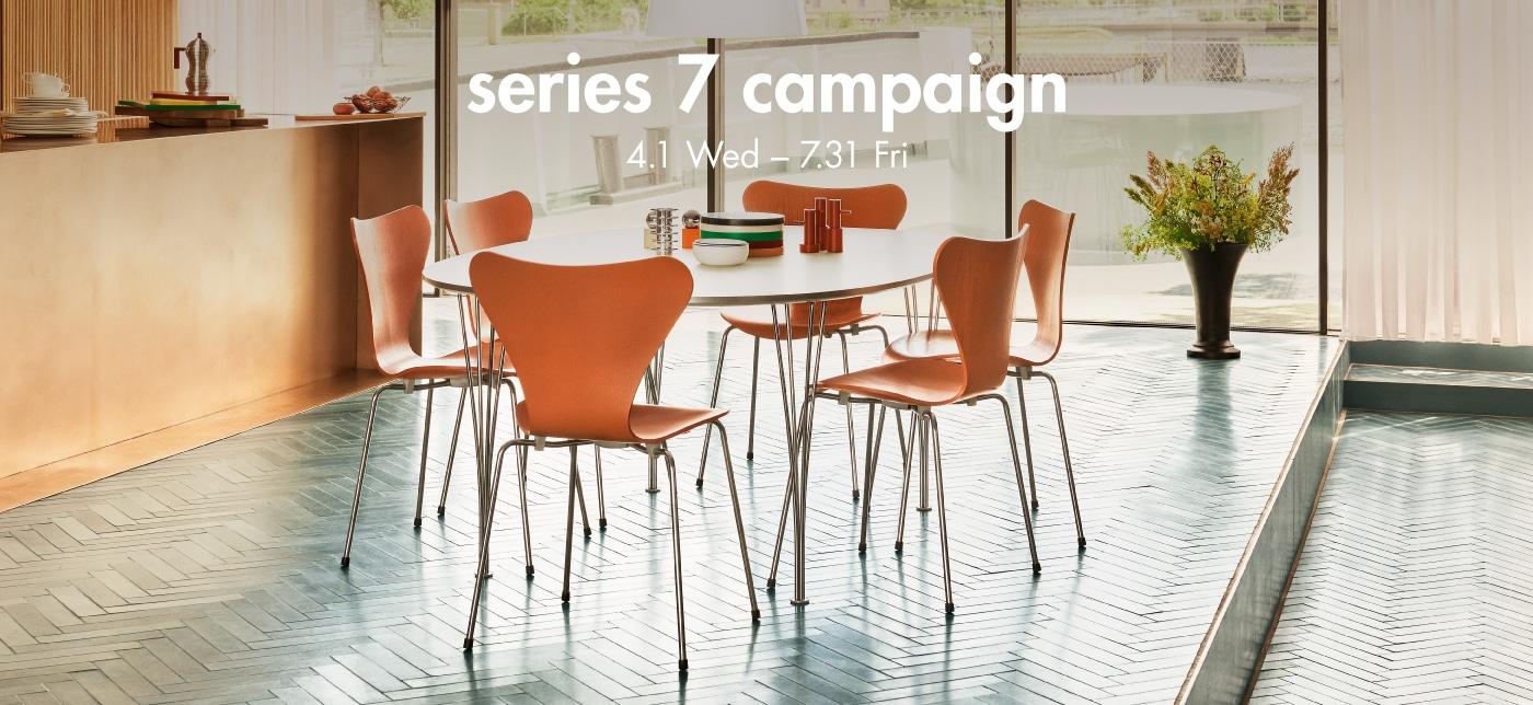 FritzHansen_campaign_20200731.jpg