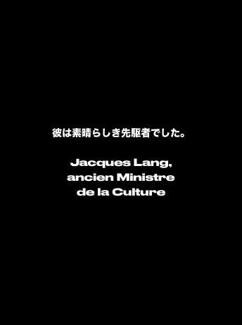Jacques-Lang.jpg