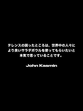 John-Kasmin.jpg
