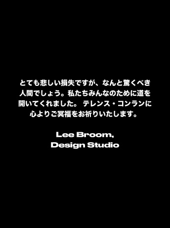 Lee-Broom.jpg