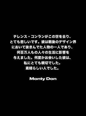 Monty-Don.jpg