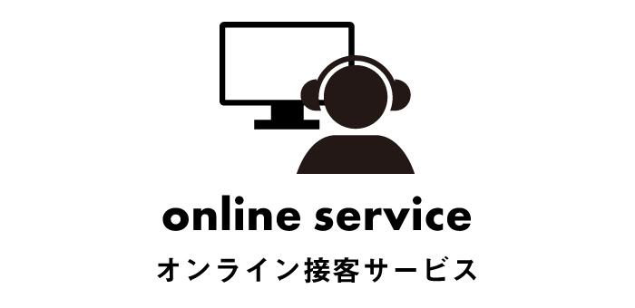 Online-service1.jpg