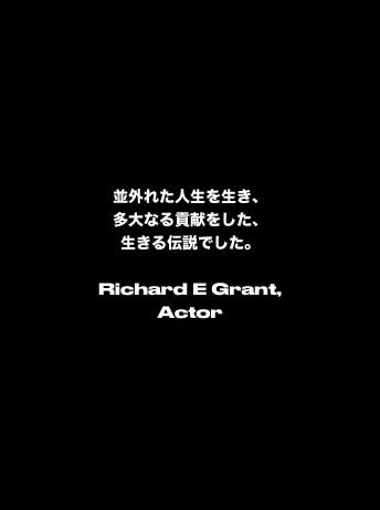 Richard-E-Grant.jpg
