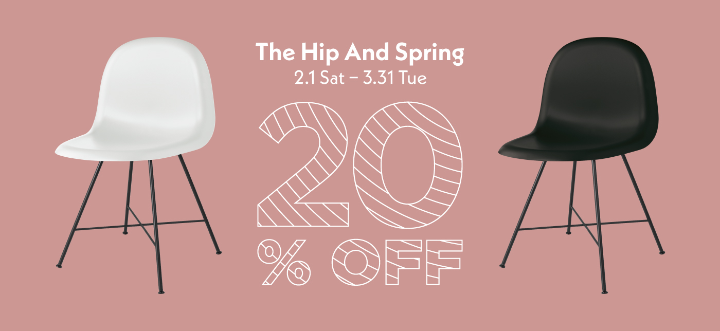 THE HIP AND SPRING