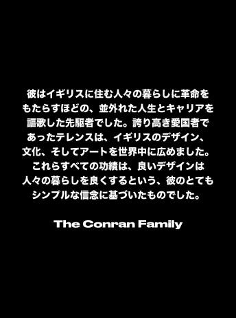 The-Conran-Family.jpg