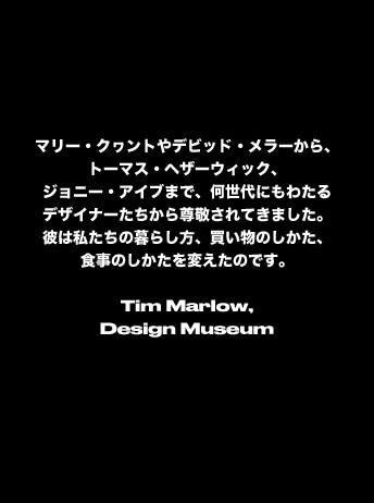Tim-Marlow.jpg