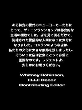 Whitney-Robinson.jpg