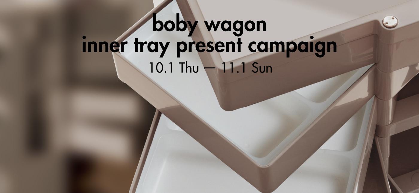 bobywagon_202010.jpg