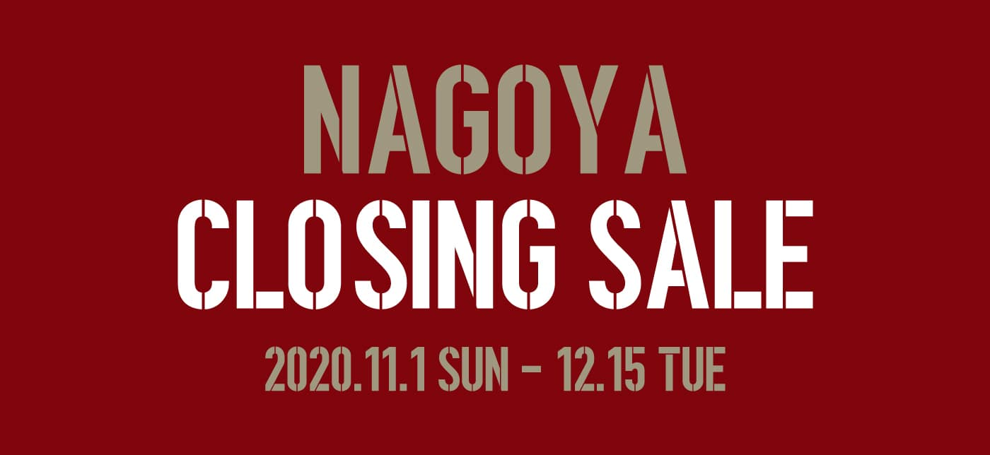nagoya_closing_sale.jpg