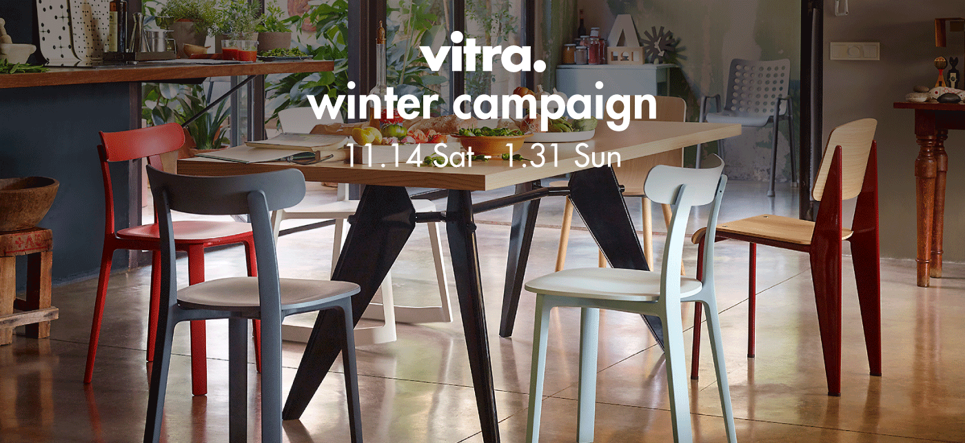 vitra_Winter_Campaign_202011.png