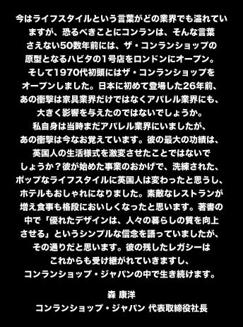 yasuhiro_mori.jpg