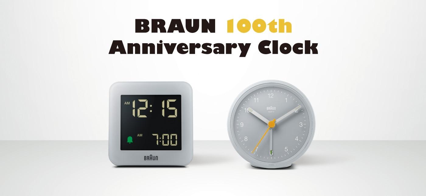 BRAUN_100TH_ANIVERSARY_CLOCK.jpg