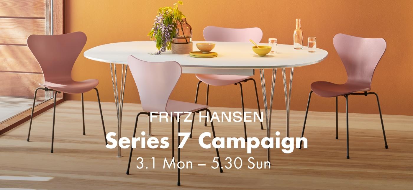 FRITZ_HANSEN_series.7_campaign_202105.jpg