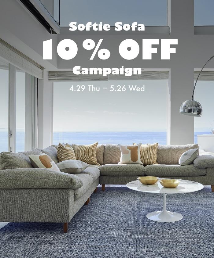 Softie_Campaign.jpg