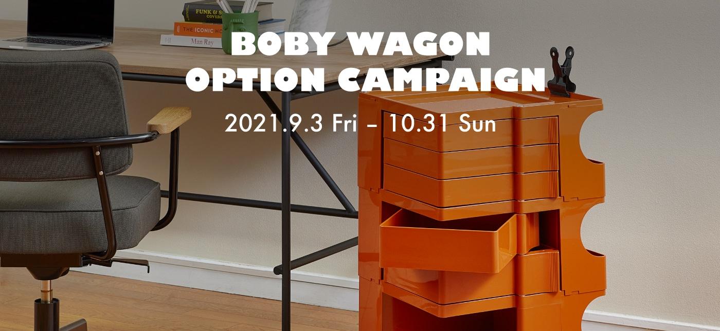 bobywagon_campaign_2021aw_1.jpg