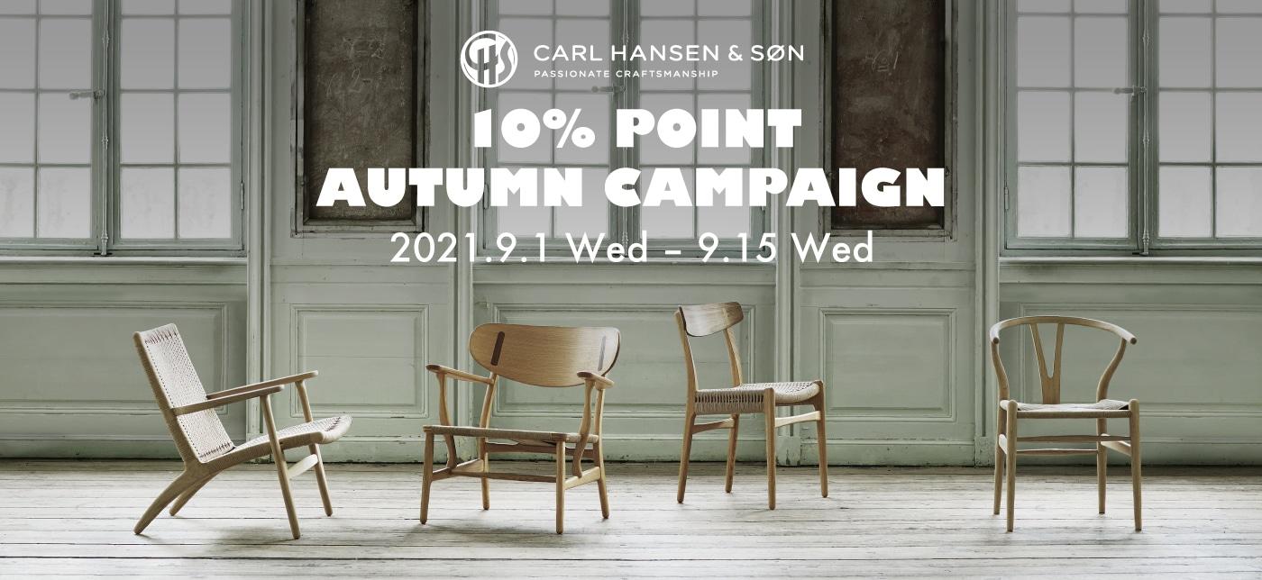chs_autumn_campaign_2021.jpg