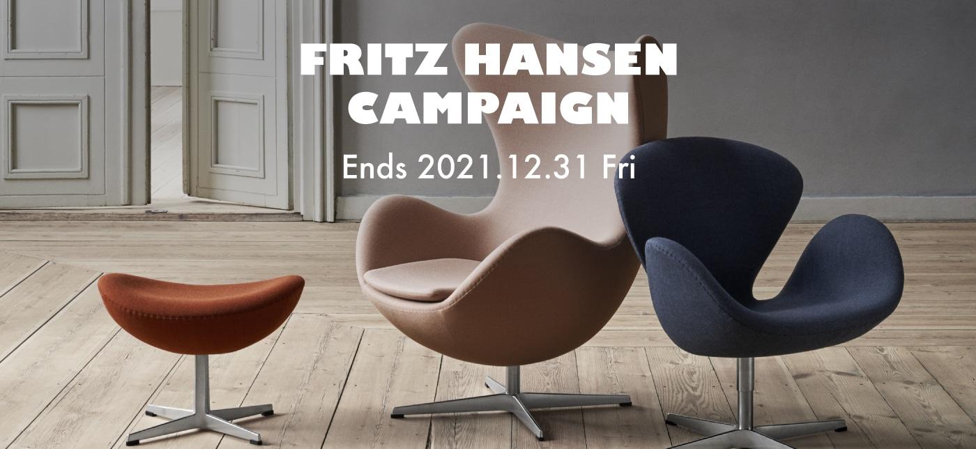 fritz_hansen_canpaign_2021.jpg