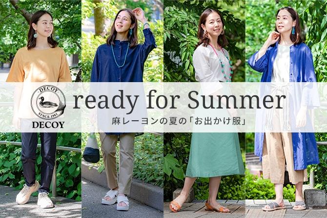 麻「レーヨン」の夏のお出かけ服