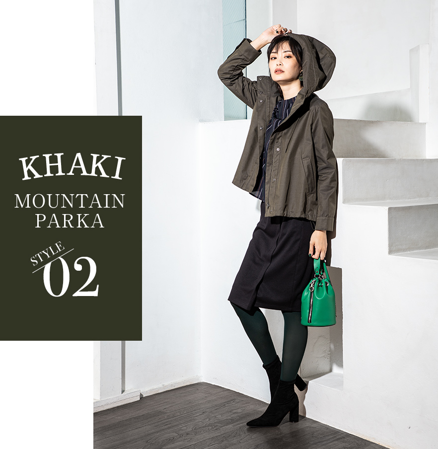 KHAKI MOUNTAIN PARKA