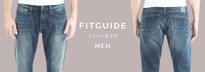 fit-guide-men