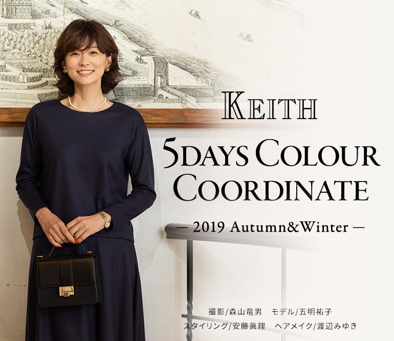 KEITH 5DAYS Colour COORDINATE