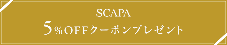 SCAPA 5%OFF COUPON