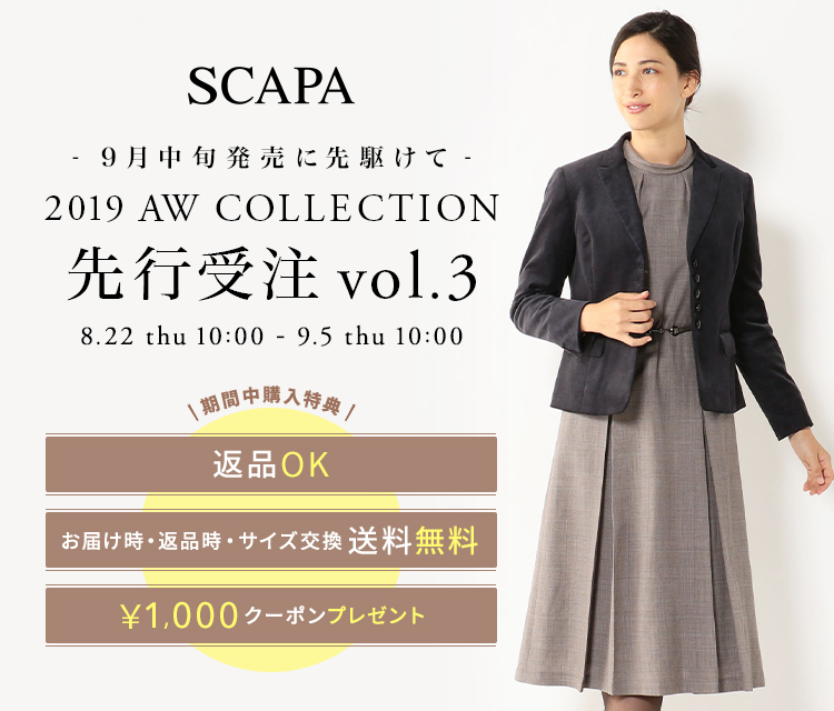 SCAPA 2019AW COLLECTION 先行受注VOL.3 8.22 thu 10:00 - 9.5 thu 10:0