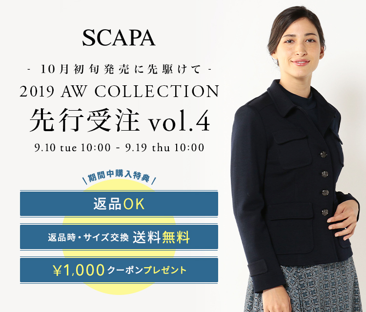 SCAPA 2019AW COLLECTION 先行受注VOL.4 9.9 mon 10:00 - 9.19 thu 10:00