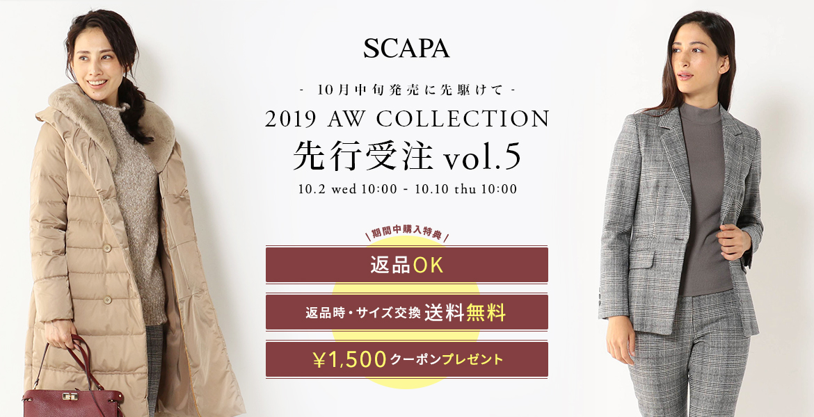 SCAPA 2019AW COLLECTION 先行受注VOL.5 10.2 wed 10:00 - 10.10 thu 10:00