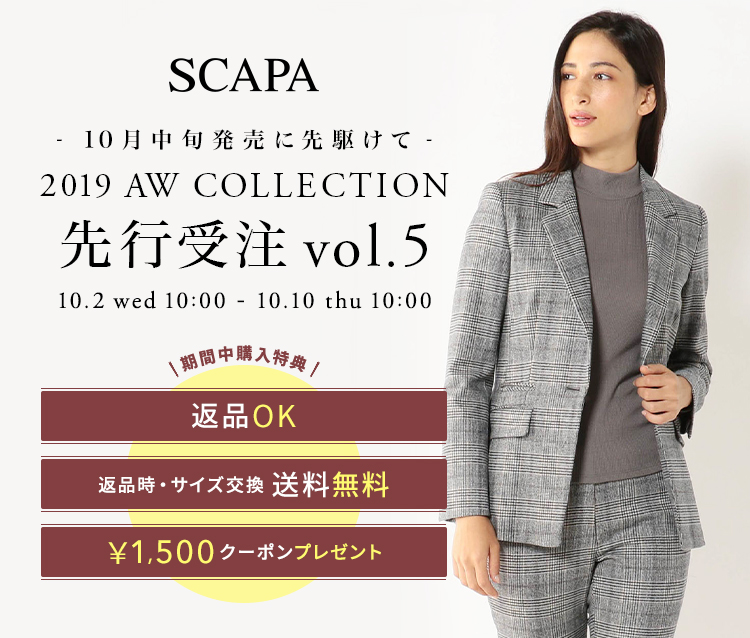 SCAPA 2019AW COLLECTION 先行受注VOL.5 10.2 mwed 10:00 - 10.10 thu 10:00