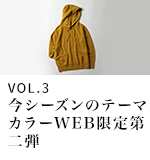 Recommend Clothing Vol.3