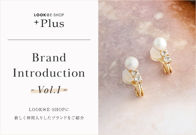 LOOK@E-SHOP Brand Introduction Vol.1