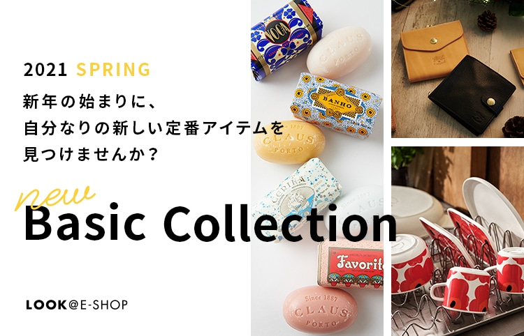 LOOK@E-SHOP 2021 SPRING new Basic Collection