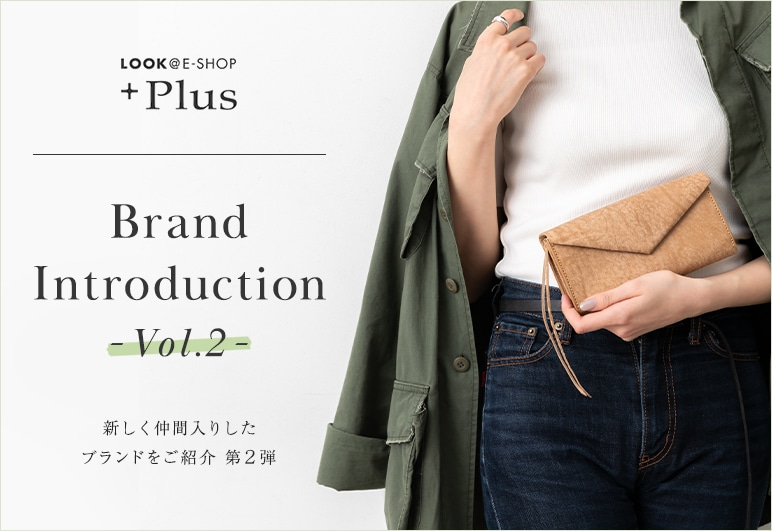 LOOK@E-SHOP Brand Introduction Vol.2