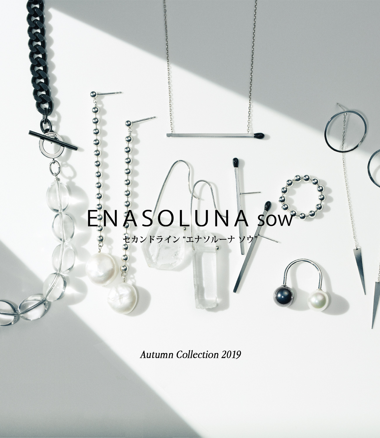 ENASOLUNA sow Autumn collection