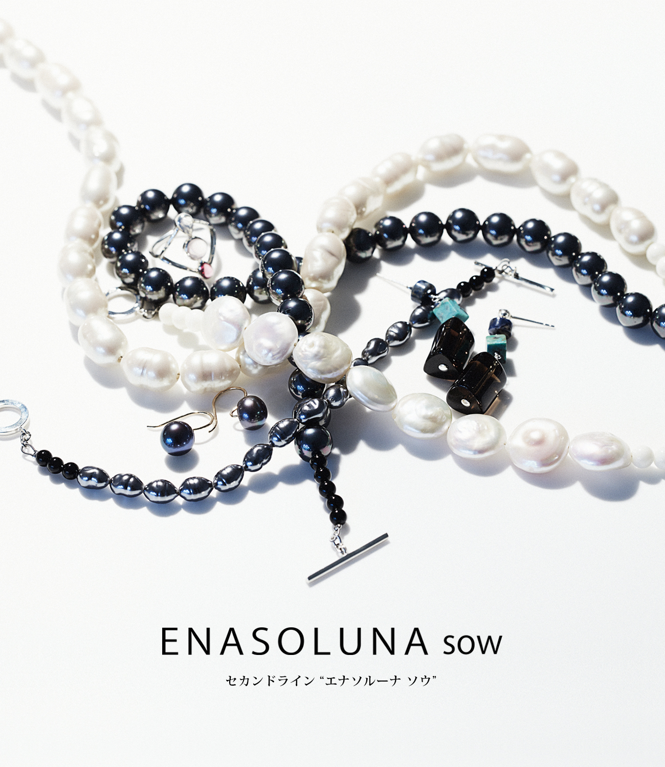 ENASOLUNA sow Spring collection