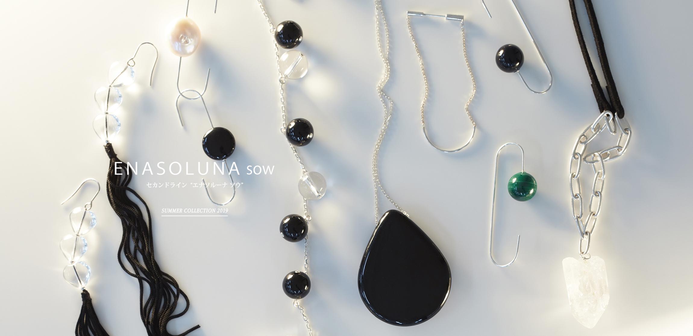 ENASOLUNA sow Summer collection