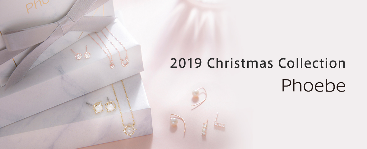 Phoebe 2019 Christmas Collection