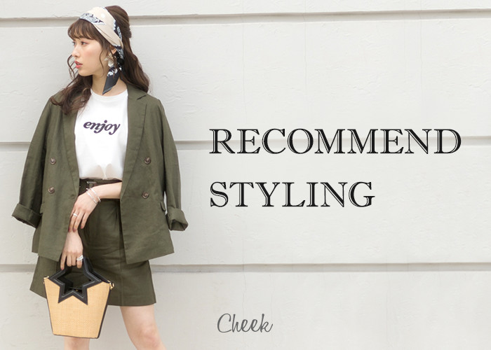 Cheek Recommend Styling